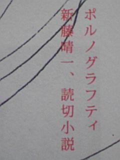 『トキノオ』vol.2
